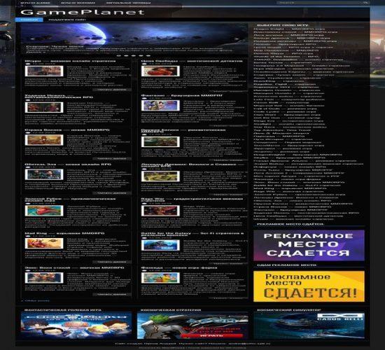 Сайт с онлайн-играми 000-000.ru