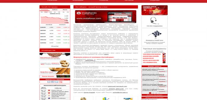 Сайт форекс-трейдинга businessman.website