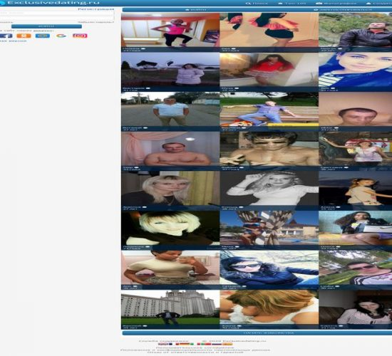 Сайт знакомств exclusivedating.ru